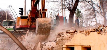 Снос домов и других строений