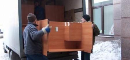 Утилизация мебели